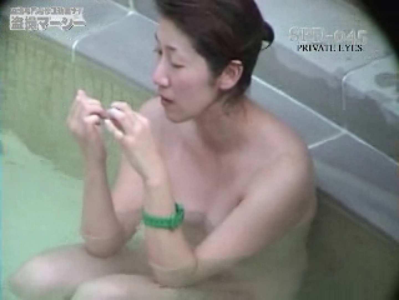 新露天浴場⑤ spd-045 望遠   裸体  60画像 54