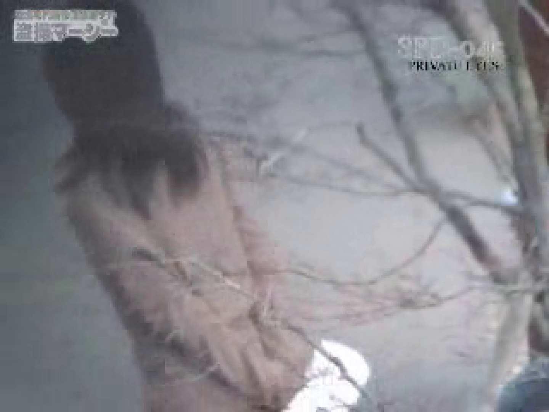 新露天浴場⑤ spd-045 望遠   裸体  60画像 56