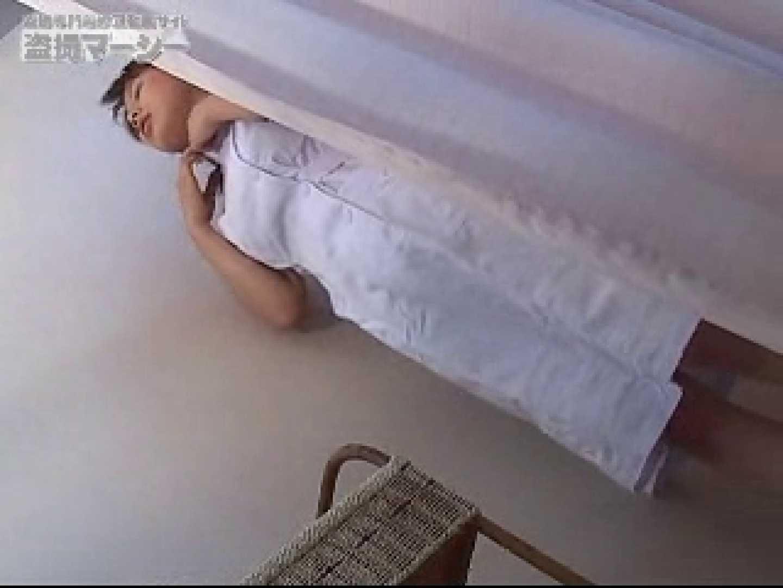 潜入!!白衣の天使の更衣室 潜入画像   0  100画像 40