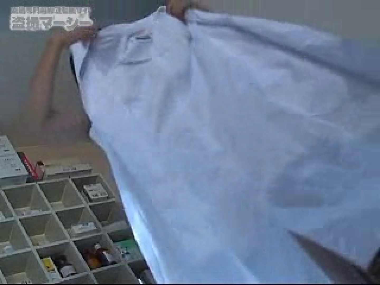 潜入!!白衣の天使の更衣室 潜入画像   0  100画像 70