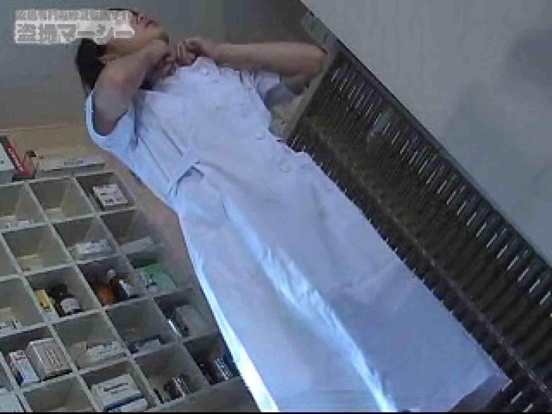 潜入!!白衣の天使の更衣室 潜入画像   0  100画像 71