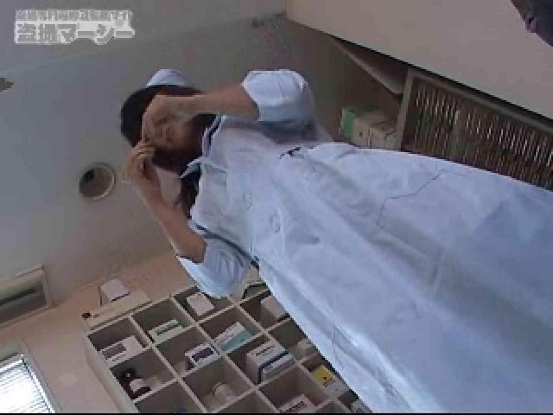 潜入!!白衣の天使の更衣室 潜入画像   0  100画像 99