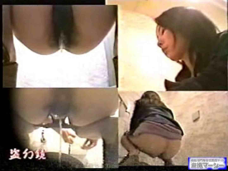 新説かわや恥美女んmvx-2 美女 | マルチアングル  68画像 5