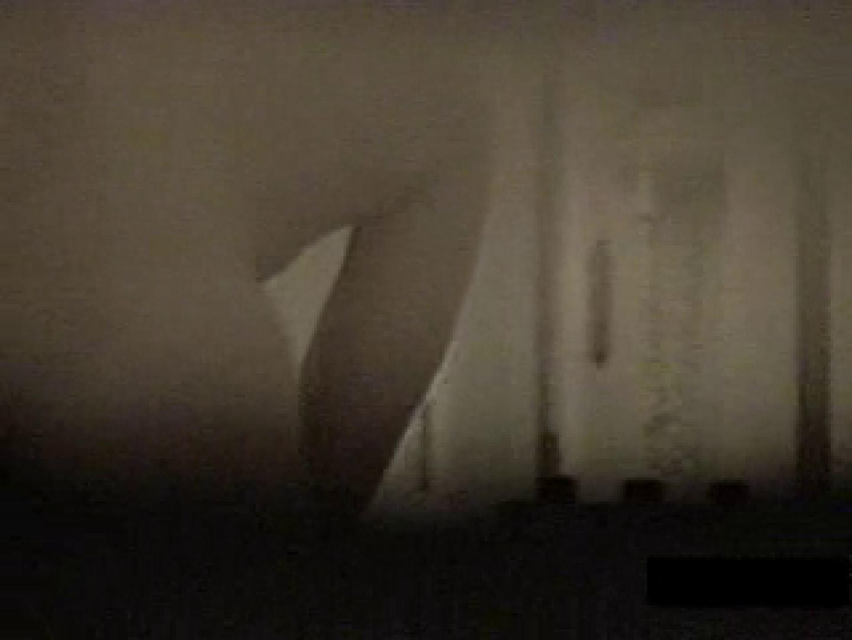 スキマスイッチvol.2 エロギャル   盗撮特集  54画像 20