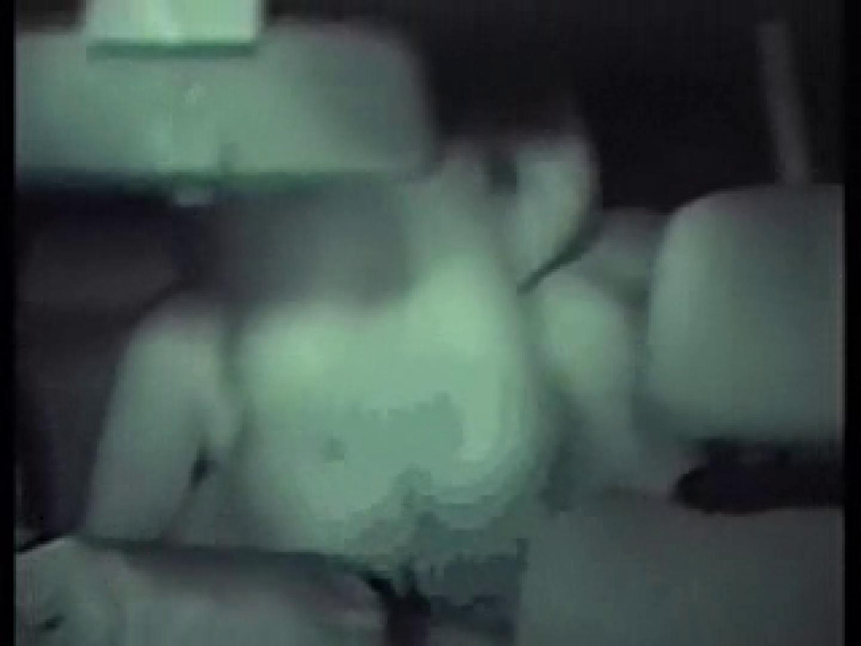 深夜密撮! 車の中の情事 全裸 | 盗撮特集  90画像 6