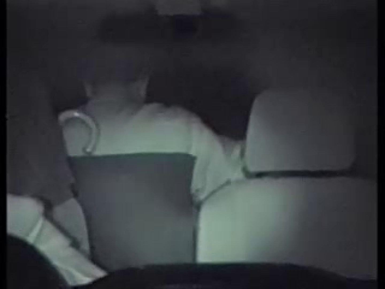 深夜密撮! 車の中の情事 全裸 | 盗撮特集  90画像 16