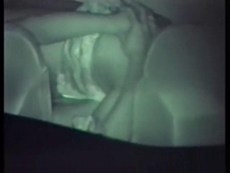 深夜密撮! 車の中の情事 全裸 | 盗撮特集  90画像 31