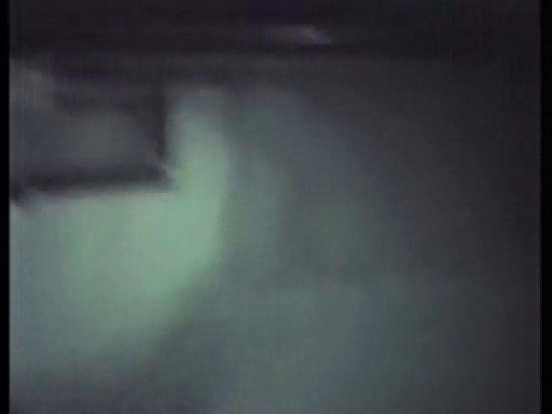 深夜密撮! 車の中の情事 全裸 | 盗撮特集  90画像 32