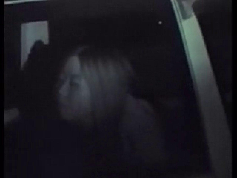 深夜密撮! 車の中の情事 全裸 | 盗撮特集  90画像 45