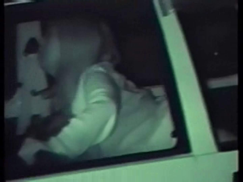 深夜密撮! 車の中の情事 全裸 | 盗撮特集  90画像 46
