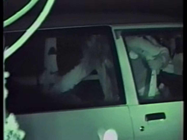 深夜密撮! 車の中の情事 全裸 | 盗撮特集  90画像 50