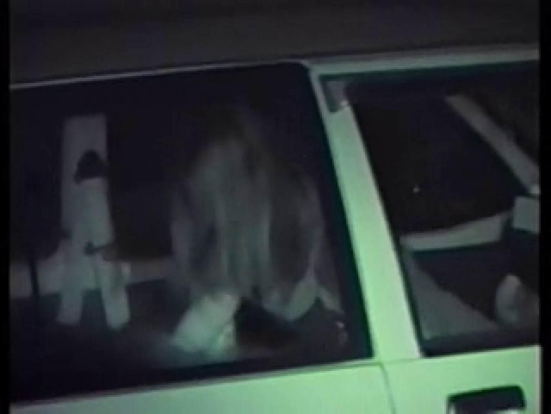 深夜密撮! 車の中の情事 全裸 | 盗撮特集  90画像 52