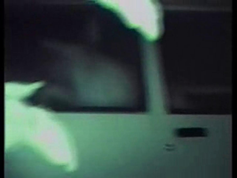 深夜密撮! 車の中の情事 全裸 | 盗撮特集  90画像 54