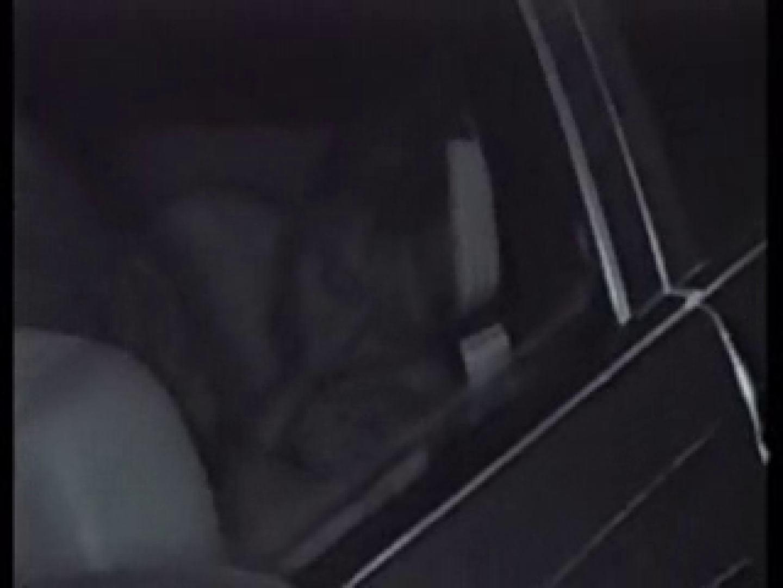 深夜密撮! 車の中の情事 全裸 | 盗撮特集  90画像 59