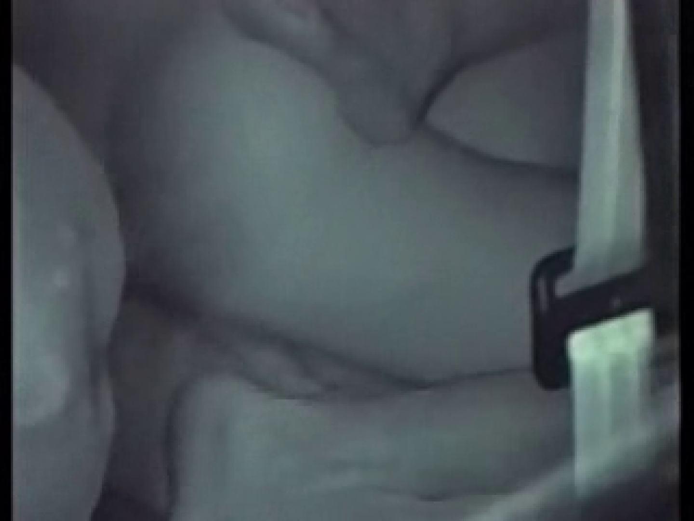 深夜密撮! 車の中の情事 全裸 | 盗撮特集  90画像 61