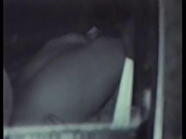 深夜密撮! 車の中の情事 全裸 | 盗撮特集  90画像 62