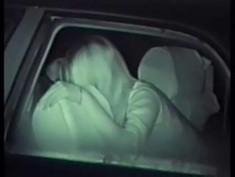 深夜密撮! 車の中の情事 全裸 | 盗撮特集  90画像 74