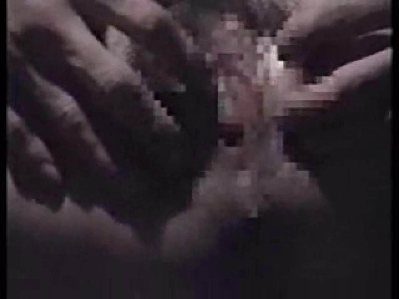 深夜密撮! 車の中の情事 全裸 | 盗撮特集  90画像 88