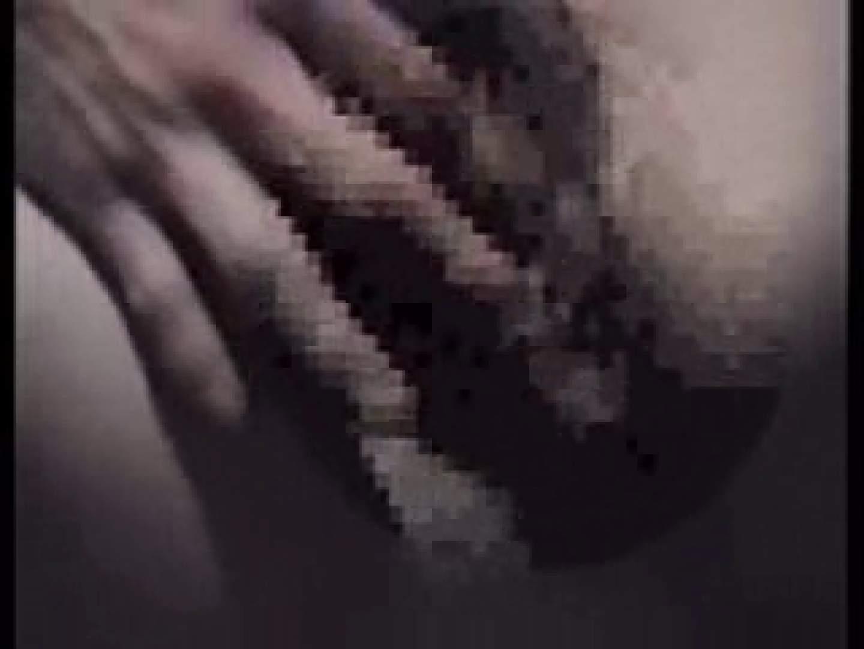 深夜密撮! 車の中の情事 全裸 | 盗撮特集  90画像 89