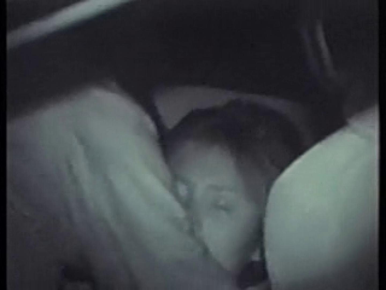 深夜密撮! 車の中の情事 全裸 | 盗撮特集  90画像 90