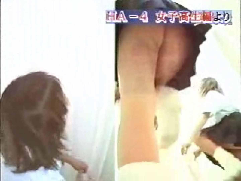 1999ジパングカタログビデオ03.mpg 隠撮   入浴  68画像 1