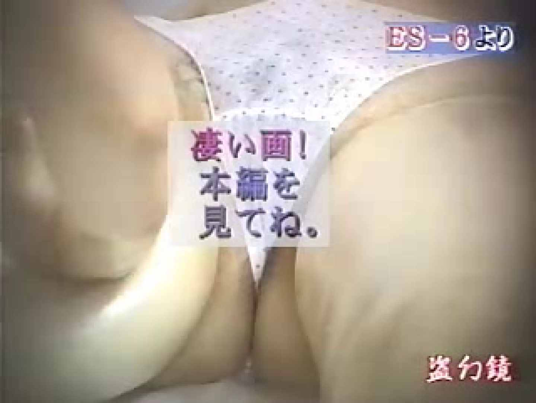 1999ジパングカタログビデオ03.mpg 隠撮   入浴  68画像 12
