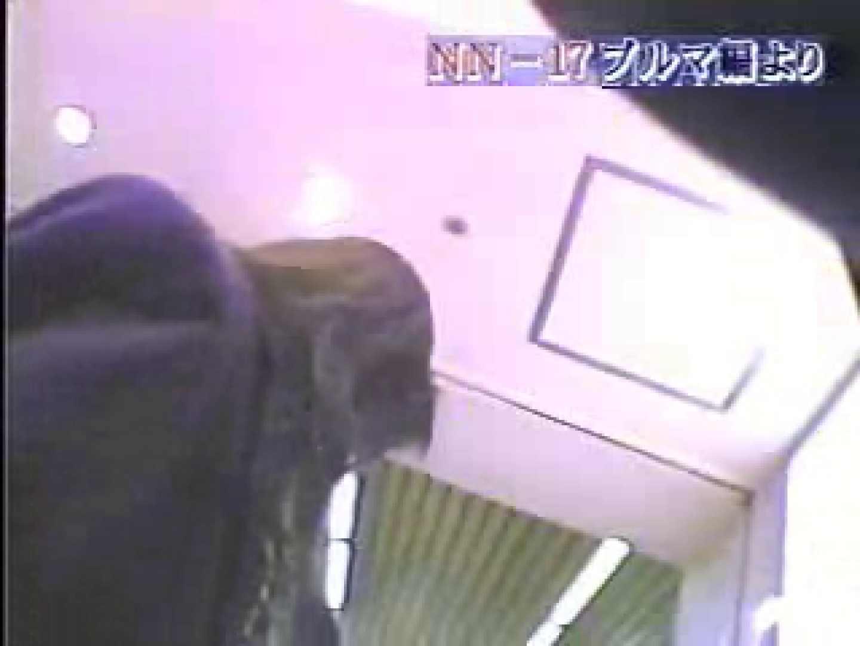 1999ジパングカタログビデオ03.mpg 隠撮   入浴  68画像 23