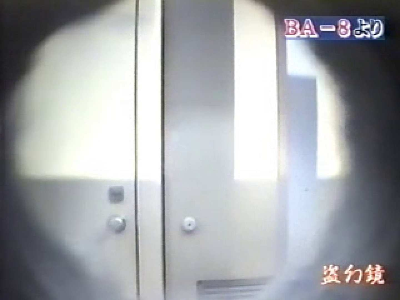 1999ジパングカタログビデオ03.mpg 隠撮   入浴  68画像 33