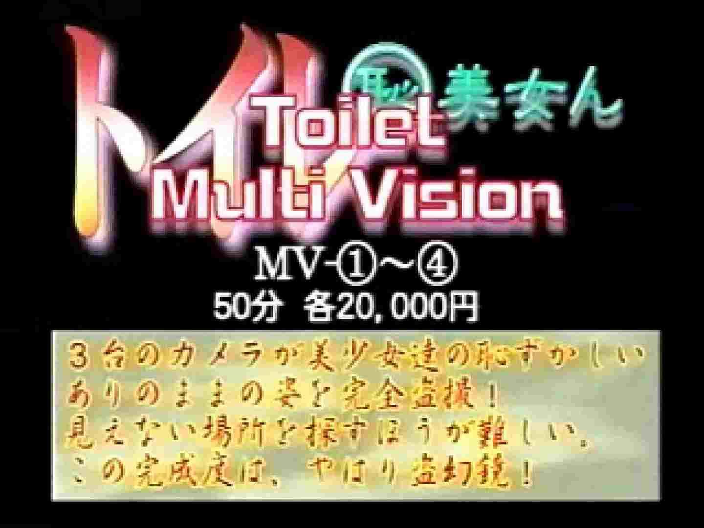 1999ジパングカタログビデオ03.mpg 隠撮   入浴  68画像 39