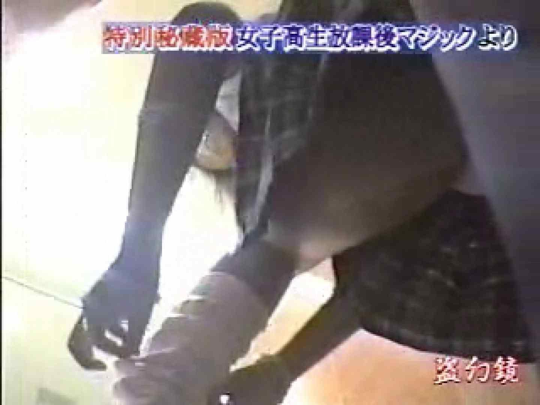 1999ジパングカタログビデオ03.mpg 隠撮   入浴  68画像 44