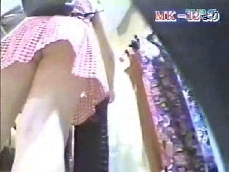 1999ジパングカタログビデオ03.mpg 隠撮   入浴  68画像 47