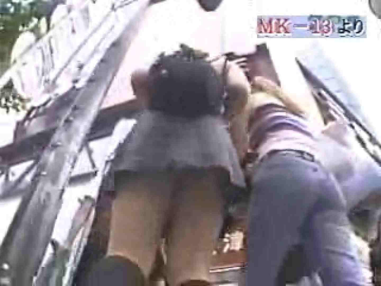 1999ジパングカタログビデオ03.mpg 隠撮   入浴  68画像 48