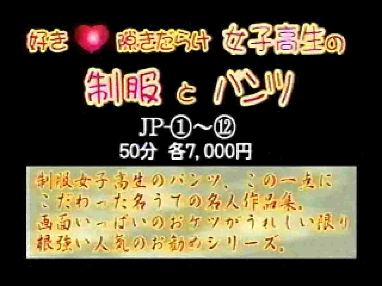 1999ジパングカタログビデオ03.mpg 隠撮   入浴  68画像 51