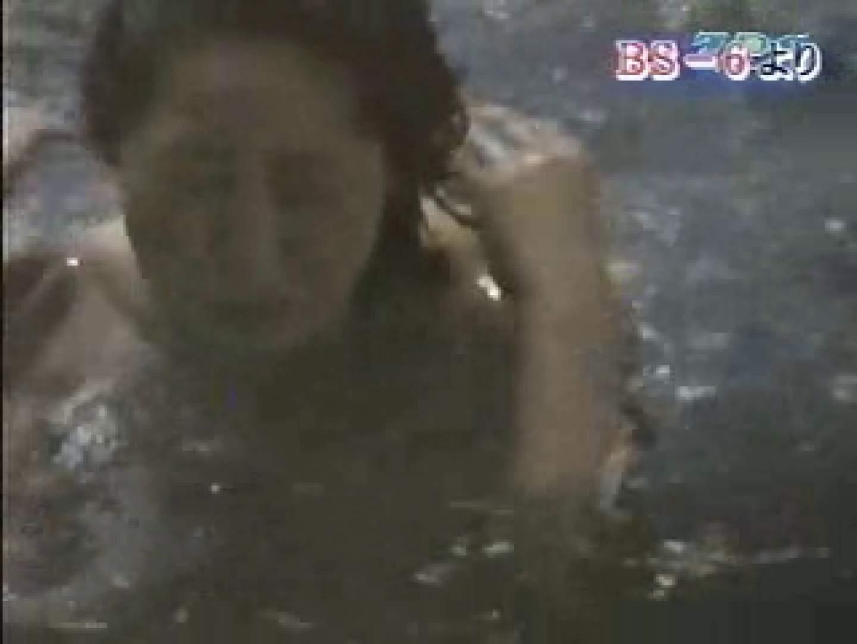 1999ジパングカタログビデオ03.mpg 隠撮   入浴  68画像 64
