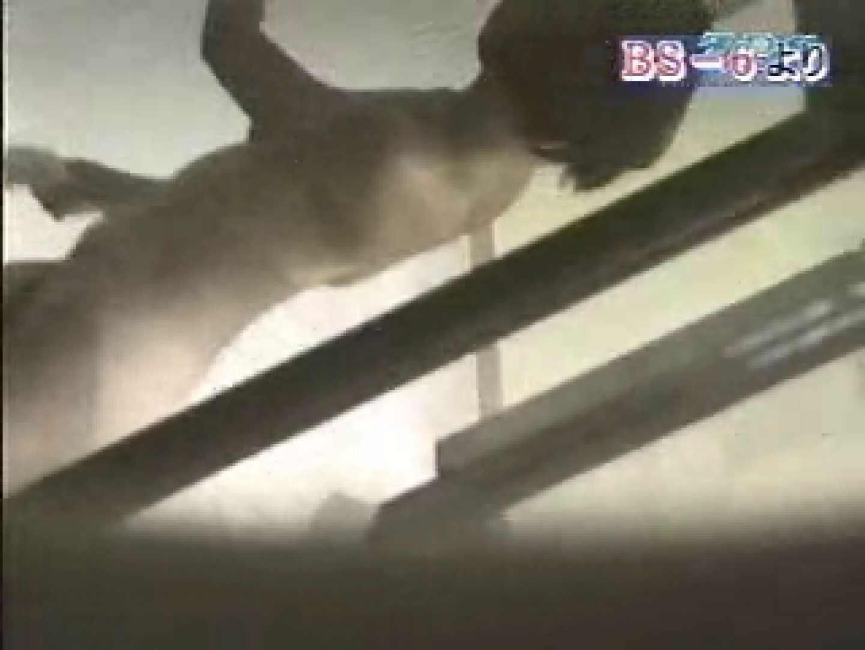 1999ジパングカタログビデオ03.mpg 隠撮   入浴  68画像 66
