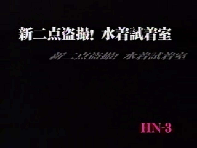 2002ジパングカタログビデオ01.mpg 隠撮 | 0  53画像 2