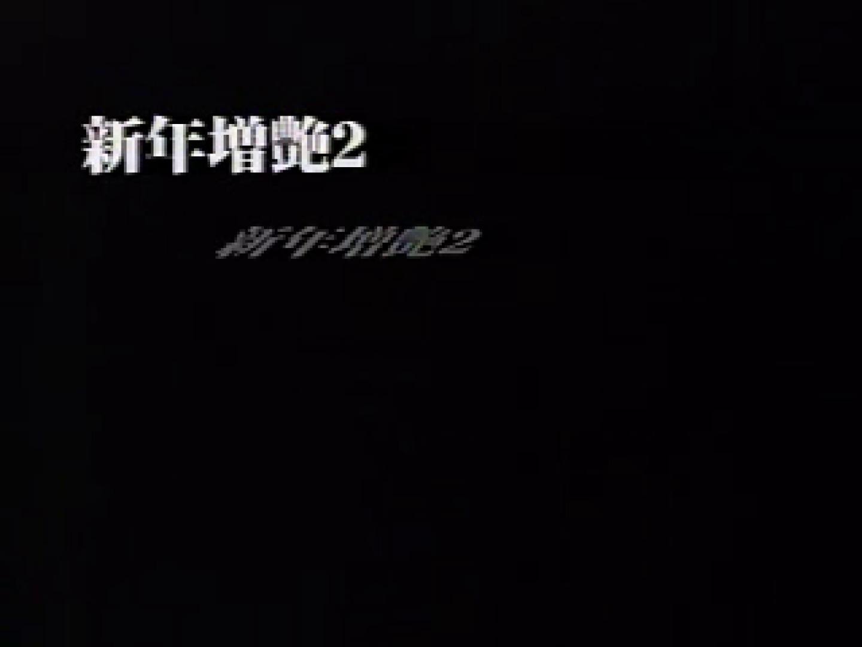 2002ジパングカタログビデオ01.mpg 隠撮 | 0  53画像 5