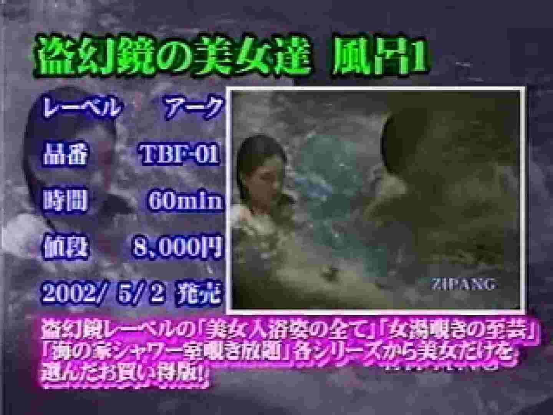 2002ジパングカタログビデオ01.mpg 隠撮 | 0  53画像 8