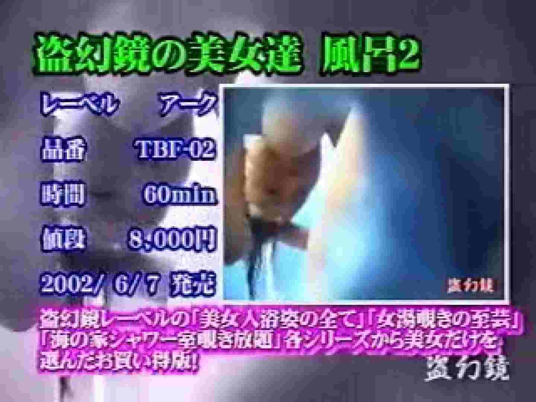2002ジパングカタログビデオ01.mpg 隠撮 | 0  53画像 9