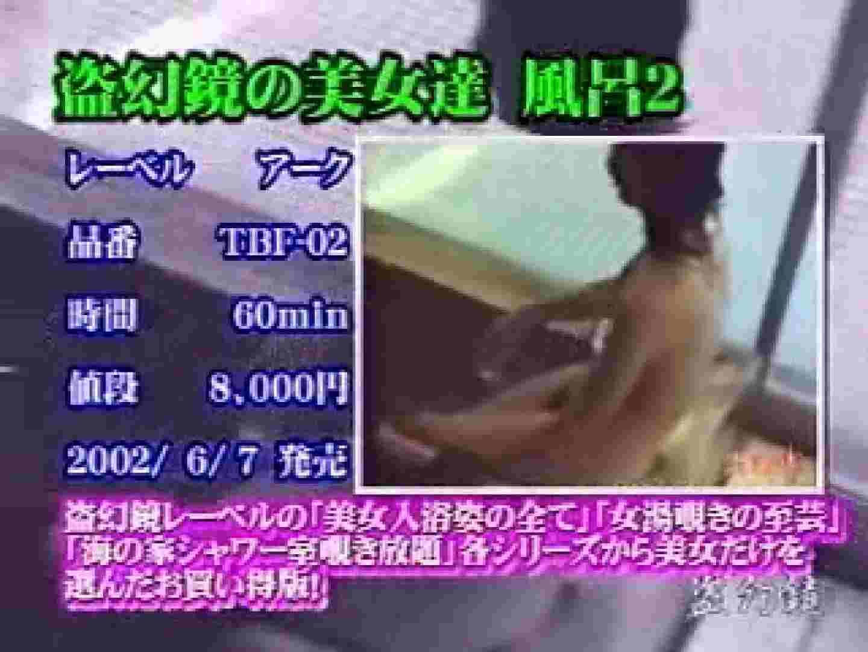 2002ジパングカタログビデオ01.mpg 隠撮 | 0  53画像 10