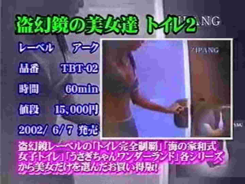 2002ジパングカタログビデオ01.mpg 隠撮 | 0  53画像 12