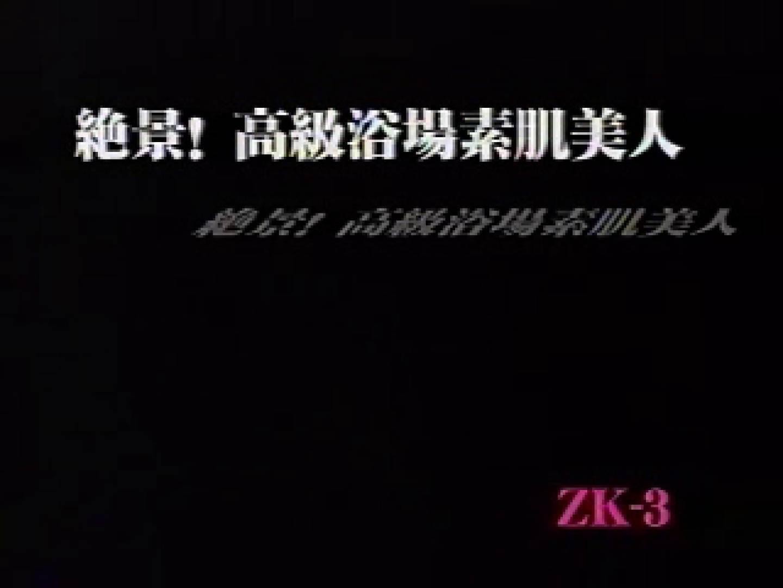 2002ジパングカタログビデオ01.mpg 隠撮 | 0  53画像 20