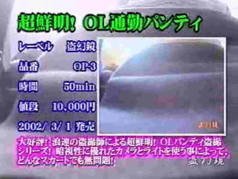 2002ジパングカタログビデオ01.mpg 隠撮 | 0  53画像 23