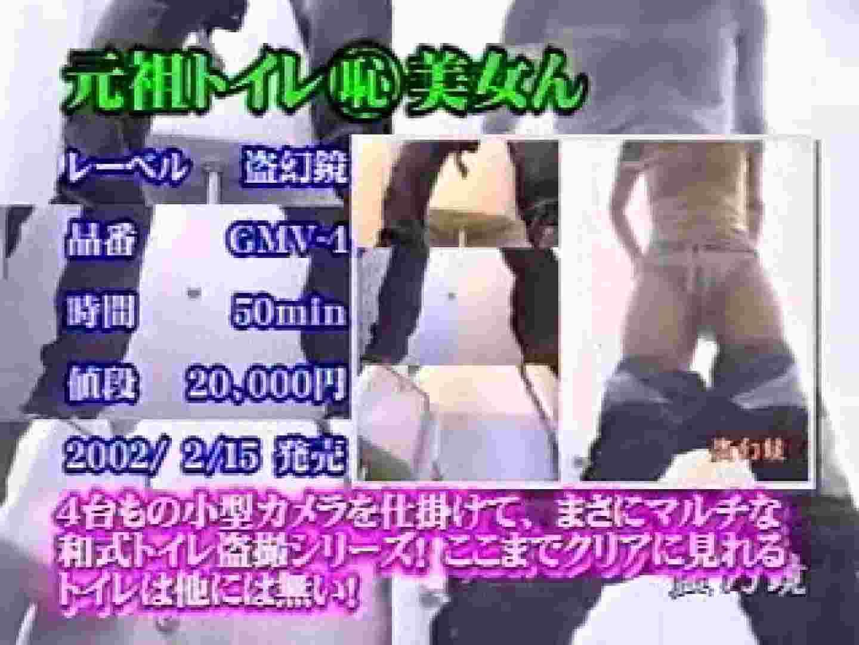2002ジパングカタログビデオ01.mpg 隠撮 | 0  53画像 32