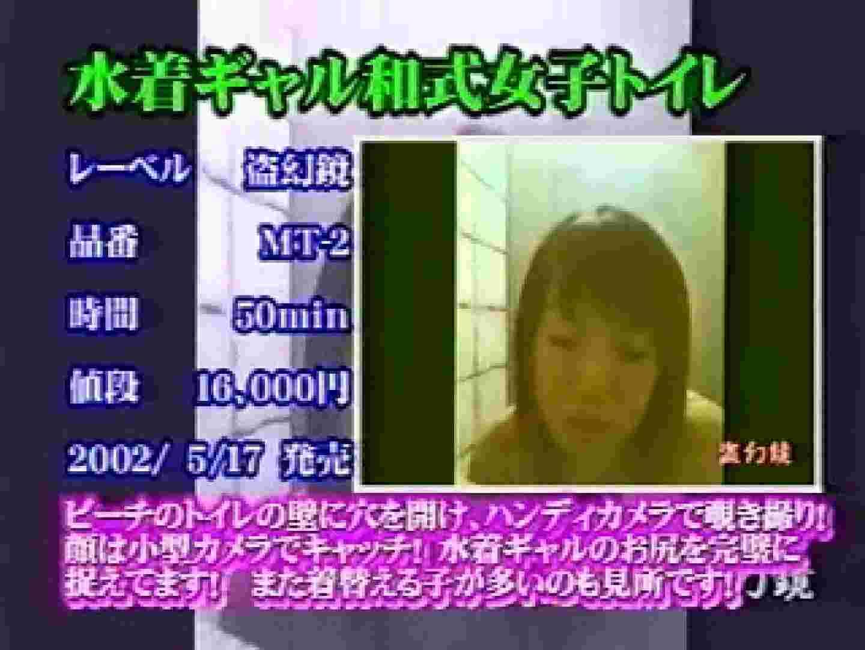 2002ジパングカタログビデオ01.mpg 隠撮 | 0  53画像 38