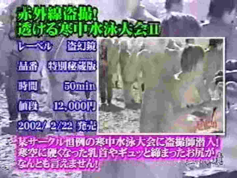 2002ジパングカタログビデオ01.mpg 隠撮 | 0  53画像 39