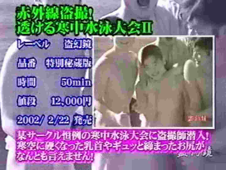 2002ジパングカタログビデオ01.mpg 隠撮 | 0  53画像 40