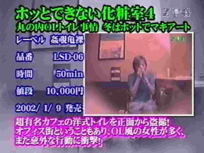 2002ジパングカタログビデオ01.mpg 隠撮 | 0  53画像 41