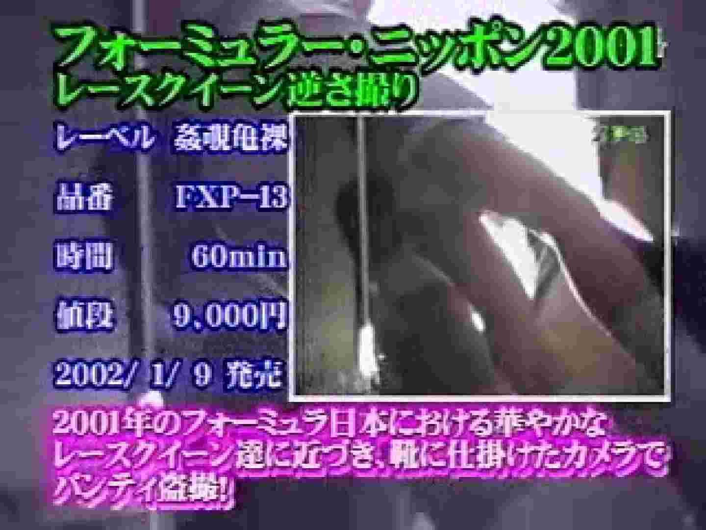 2002ジパングカタログビデオ01.mpg 隠撮 | 0  53画像 42