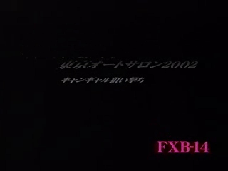 2002ジパングカタログビデオ01.mpg 隠撮 | 0  53画像 43